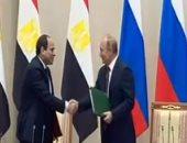 السيسي: اتفقت مع بوتين على أهمية تبادل المعلومات حول جهود مكافحة الإرهاب