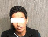 الأمن العام يضبط شاب قتل مسن وأشعل النار بشقته فى الإسكندرية