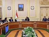 صور.. رئيس الوزراء يلتقى بعثة البنك الدولى لبحث استراتيجية تنمية سيناء
