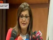 وزيرة التخطيط تكشف تفاصيل زيادة دخل الفرد إلى 6 آلاف دولار بعد 5 سنوات