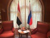 """صور.. استعدادات فى """"سوتشى"""" لاستقبال القمة المصرية - الروسية"""