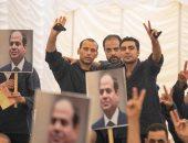 صندوق تحيا مصر: سداد ديون 2896 غارما وغارمة ضمن مبادرة سجون بلا غارمين