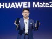 هواوي تُحدث نقلة نوعية في قطاع الهواتف الذكية مع إطلاق سلسلة HUAWEI Mate 20 Series