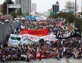 مظاهرات فى كولومبيا تطالب بزيادة الدعم الحكومى للجامعات