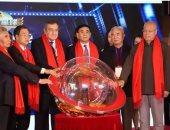 توقيع اتفاقية افتتاح محطة فضاء فى مصر ضمن مبادرة الحزام والطريق الصينية