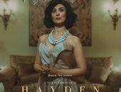 """تفاصيل الفيلم القصير """"هايدن"""" قبل عرضه فى قاعة """"BFI"""" بلندن"""