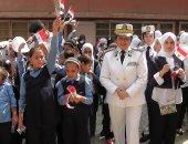 حقوق الإنسان بأمن القاهرة تزور إحدى المدارس بمناسبة اليوم العالمى للعصا البيضاء