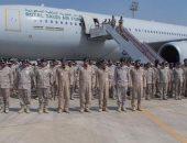 صور ..قوات جوية سعودية تصل الإمارات لهذا السبب