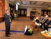 منتدى مستقبل وطن البرلمانى بشرم الشيخ يستعرض دراسة الحزب عن دعم الاستثمار بمصر