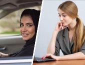 مفتاح قوة الاقتصاد بيد الجنس الناعم.. دراسة: المساواة بين الجنسين تحقق النمو.. سد الفجوة بين النساء والرجال فى قوة العمل يضيف 28 تريليون دولار للناتج المحلى العالمى ويوفر لمصر 313 مليار دولار بحلول 2025