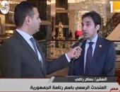 بسام راضى: التعاون مع الاتحاد الأوراسى يدفع عجلة التنمية وجذب الاستثمارات
