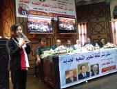 """طفلة تلقى قصيدة """"أنا أتربيت"""" بمؤتمر تطوير ثقافة التعليم بكفر الشيخ"""