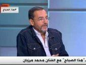 """كيف ساعد أحمد زكي محمد مرزبان في """"ناصر 56""""؟"""