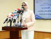 وزيرة الصحة: نسبة الإصابة بفيروس سى فى محافظات المرحلة الأولى كانت 4.5%
