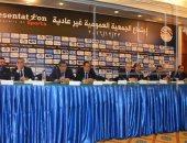 اتحاد الكرة يرسل التعديلات المقترحة على اللائحة للأندية يوم 22 أكتوبر