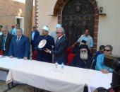 ملتقى سانت كاترين العالمى للسلام يكرم الوزراء والسفراء الأجانب المشاركين