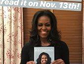 """I am Becoming"".. شاهد احتفال ميشيل أوباما بمذكراتها المطبوعة بـ24 لغة"