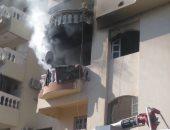 صور.. السيطرة على حريق بشقة سكنية دون إصابات بالغردقة