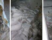 شرطة التموين تضبط 14 طن لحوم غير صالحة خلال حملات بالمحافظات