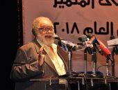 اليوم.. تكريم يحيى الفخرانى وماجد الكدوانى فى ختام مهرجان جمعية الفيلم