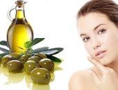 4 وصفات طبيعية بزيت الزيتون لتفتيح البشرة.. سيبك من الكريمات