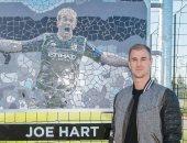 مانشستر سيتي يكرم جو هارت باطلاق اسمه على ملعب التدريب