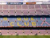 اخبار برشلونة اليوم عن دعم مرضى سرطان الثدى من كامب نو