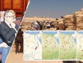 س وج.. هل عاش الإنسان فى مصر قبل 150 ألف سنة؟