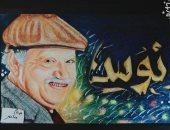 قارئ فنان يشارك بلوحات متيمزة لفنانين مشهورين وأمنيته أن يلتحق بالصيدلة