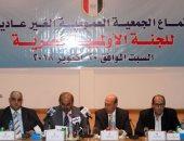 اجتماع طاريء للجنة الأولمبية المصرية مساء اليوم الأحد