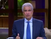 وائل الإبراشى: وزير التربية والتعليم مسئول عن بناء المستقبل