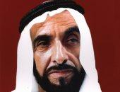 دائرة الثقافة والسياحة أبوظبى تنظم المؤتمر الخليجى للتراث والتاريخ الشفهى