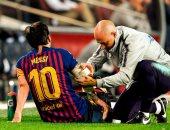 إصابة ميسي تعكر صفو تقدم برشلونة على إشبيلية فى الشوط الأول.. فيديو