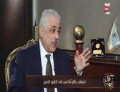 """طارق شوقى لـ""""كل يوم"""": مصر تسير على الطريق الصحيح فى منظومة التعليم"""