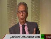 عمرو موسى: القضية الفلسطينية لن تنتهى ساسة إسرائيل لا يعجبهم نهج تل أبيب
