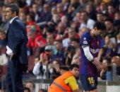 رسميا.. ميسي يغيب عن الكلاسيكو أمام ريال مدريد بسبب الإصابة