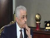 """طارق شوقى لـ""""كل يوم"""": المدارس غير مؤهلة للمنظومة الجديدة ونعمل على تأهيلها"""