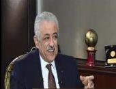 """طارق شوقى لـ""""كل يوم"""": نسعى لرفع أجور المعلمين لـ5 أضعاف رواتبهم الحالية"""