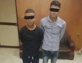 صور.. ضبط 5 عاطلين بحوزتهم مواد مخدرة وأسلحة بيضاء بكفر الشيخ