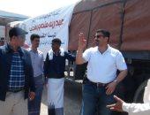 """الحكومة اليمنية تسير قوافل إغاثية للمحافظة المنكوبة جراء إعصار """"لبان"""""""