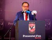 مؤتمر صحفى للإعلان عن تفاصيل حصول بريزنتيشن على حقوق رعاية الأهلي