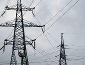 العراق يوقع مذكرة تفاهم مع جنرال إلكتريك لتطوير بنية الكهرباء
