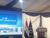 مدير مستشفى ليمان طرة: نقدم خدمات للسجناء تفوق المستشفيات الكبرى بالعالم
