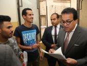 وزير التعليم العالى يؤكد ضرورة تقديم الخدمة للمواطنين بشكل أفضل