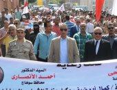 محافظ سوهاج يقود مسيرة شبابية  للاحتفال بانتصار أكتوبر