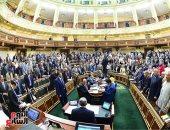 البرلمان يوافق على قرار رئيس الجمهورية بإعلان حالة الطوارئ لمدة 3 أشهر