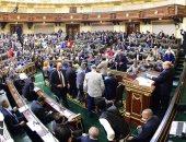 10 معلومات عن تعديلات قانون التعليم أمام البرلمان