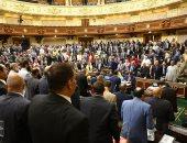 فيديو.. القناة الرسمية للبرلمان باليوتيوب تنطلق بموجز لجلسة السبت