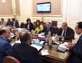 رئيس الوزراء يعقد اجتماعا بشأن تسويق منتجات المزارع السمكية