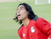 عمرو مرعى يدخل حسابات المنتخب قبل مواجهة تونس